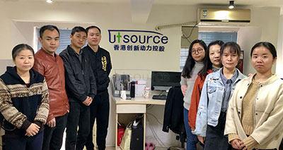 Utsource customer service and after-sales department, Hong Kong