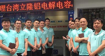 Utsource purchasing shipping department, Shenzhen