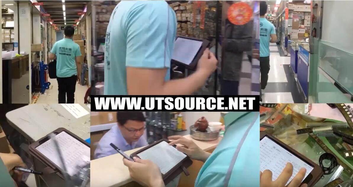 Utsource FBU service, how does it work?