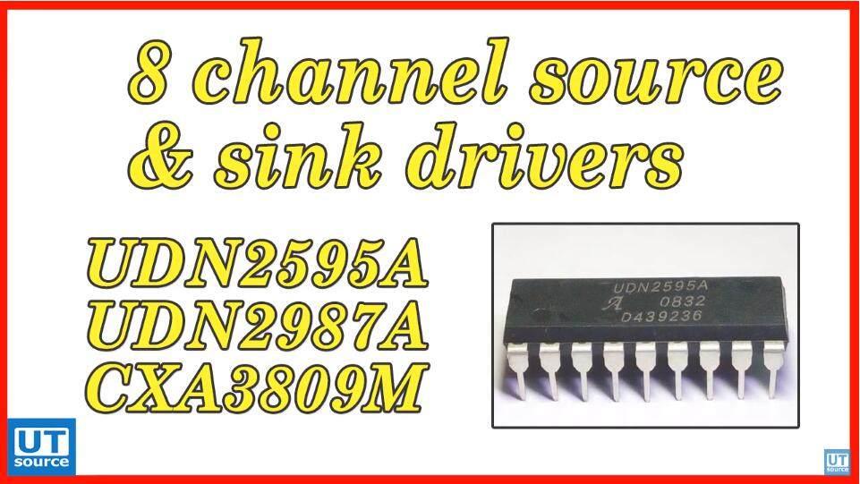 UDN2595A, UDN2987A, CXA3809M