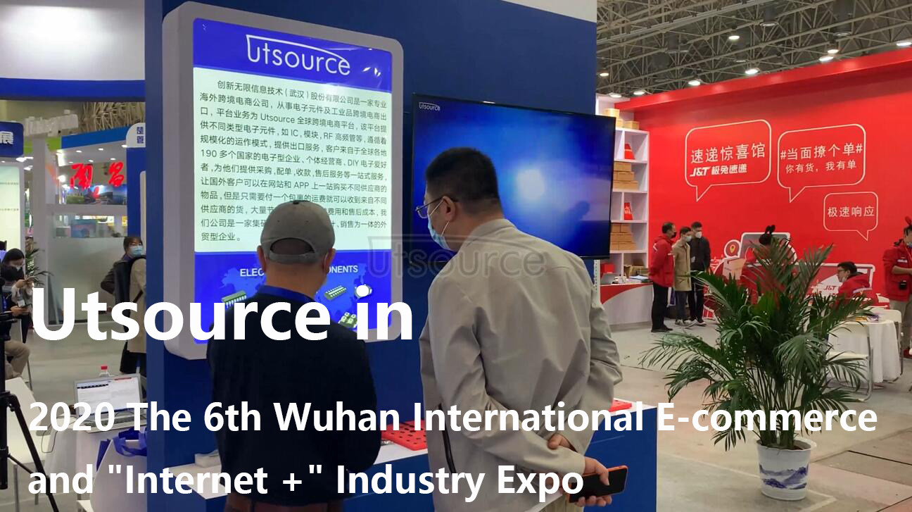 """Utsource attends the 2020 The 6th Wuhan International E-commerce and """"Internet +"""" Industry Expo"""