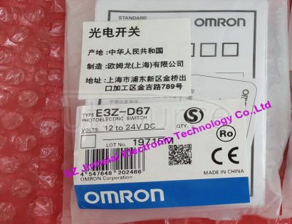 New and original E3Z-D67  OMRON  Photoelectric switch   Photoelectric sensor    12-24VDC Made in China
