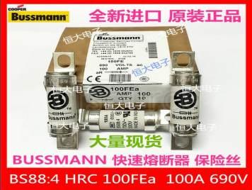 BUSSMANN BS88:4 100FEa 690V