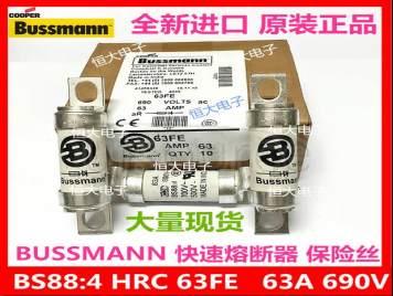BUSSMANN BS88:4 63FE 690V