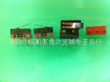 DMG-1203-CA-AAA31-01R