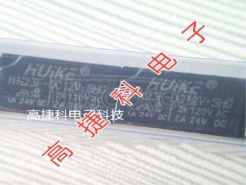 HK23F-12V  HK23F-DC12V-SHG