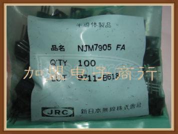 NJM7905FA