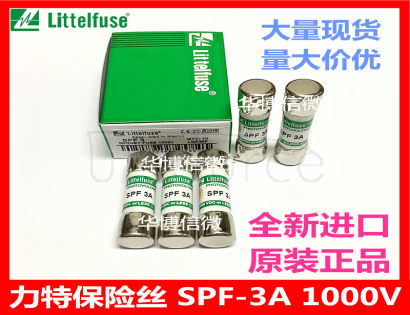 littelfuse SPF 3A 1000V 10*38  Ceramic fuse