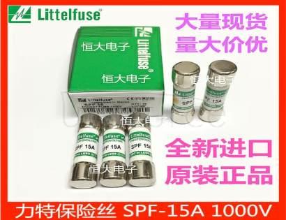 littelfuse SPF 3A 1000V 10*38