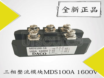 Three-phase rectifier MDS100-16
