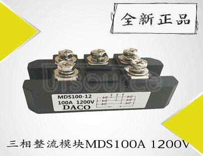 Three-phase rectifier bridge pile MDS100-12
