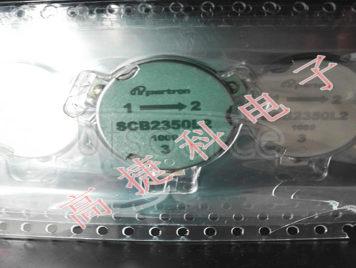 SCB2350L2