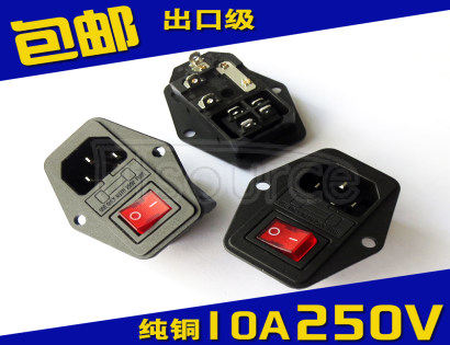 AC power outlet word with lamp belt to fuse switch socket with insurance product word triad area