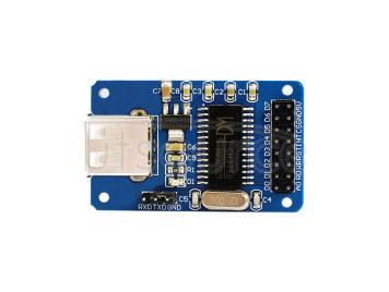 CH375B U Disk Module/ SUB Module/ SUB Interface Communications, U Disk Reading and Writing Module