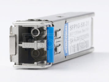 Brocade 10G-SFPP-SR Compatible SFP10G-SR-85 850nm 300m DOM Transceiver