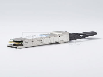 Brocade 40G-QSFP-SR4 Compatible QSFP-SR4-40G 850nm 150m DOM Transceiver