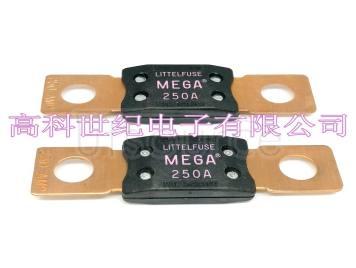 MEGA vehicle battery fuse 250 a