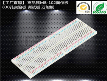 Bread plate MB-102 830 hole board test board panel.