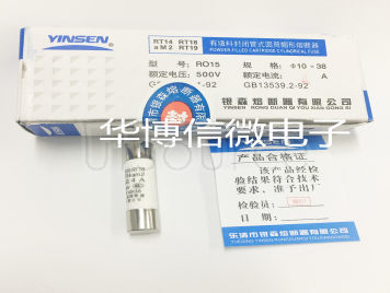 10 x38 RO15 fuse ceramic fuse tube  25A 500V