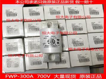 Fwp-300a brand new BUSSMANN bassman fuses 700V300A fuse