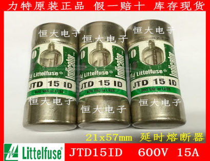 Littelfuse power JTD 15 ID 600V 15A delay fuse imported fuse