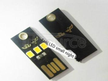 Computer keyboard light camping light ultra-small ultra-thin mini USB light a night light mobile power supply USB lamp