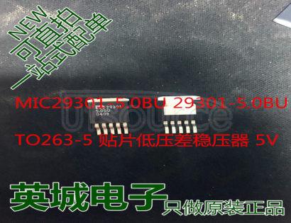 MIC23901-5.0BU MIC23901-5.0BU