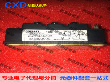 2DI75D-050A 2DI75D-050B Bipolar Crystal Grade and Specifications Module IC