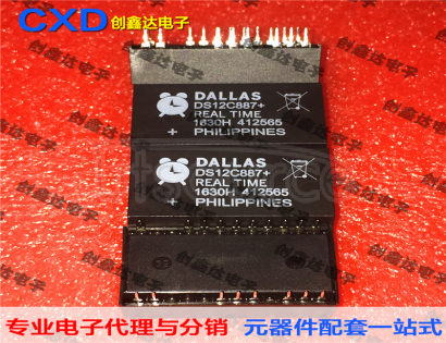 DS12C887 DS12C887+ Real Time Clock Chip Module Clocks Integrated Circuit Microcontroller Chip Storage IC Real-Time Clocks