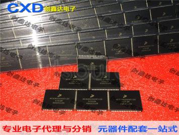 MC68HC000EI20 MC68HC000EI8 Microprocessor Integrated Circuit Microcontroller Chip Storage IC