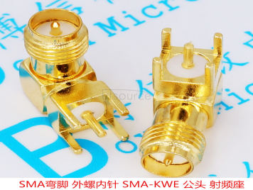 Outside screw, needle SMA - KWE male head SMA bridge elbow the RF antenna of the radio frequency
