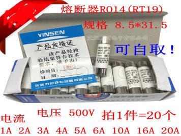 RO14 RT19 R014 fuse tube 8.5 * 31.5 MM 500 v 16A