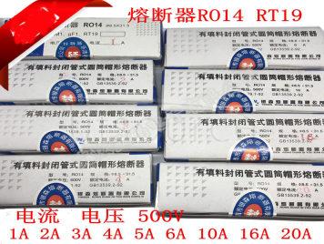 RO14 RT19 R014 fuse tube 8.5 * 31.5 MM 500 v 1A