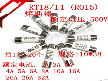 Ceramic fuse tube RT18/14 RO15 10 x38mm 500 v 8A