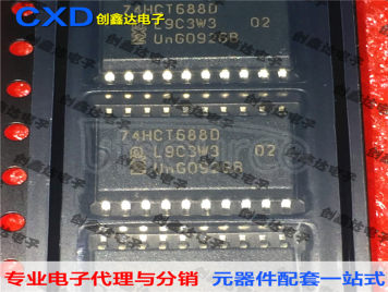 74HCT688D 8-bit amplitude comparator microcontroller chip integrated circuit storage IC