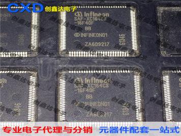 SAF-XC164CS-16F40F Single Chip Microcontroller C166SV2 Core Integrated Circuit Storage IC