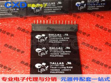 DS1643-100 DS1643-150+ Nonvolatile Clock RAM IC