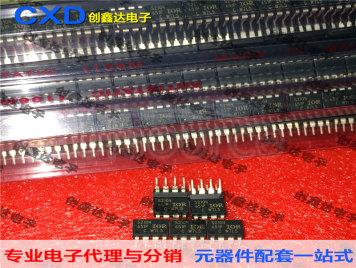 IR2104 IRS2104PBF Half-Bridge Driver HALF-BRIDGE DRIVER Integrated Circuit IC