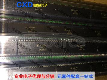 MC6845P 8BIT MPUS 8-bit MCU 8-bit peripheral integrated circuit IC