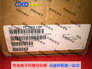 MC34018P voice switching speaker circuit integrated circuit IC