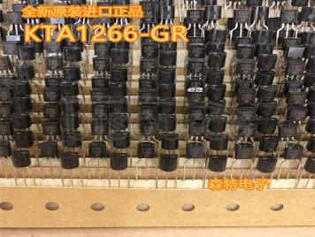 KTA1266-GR A1266