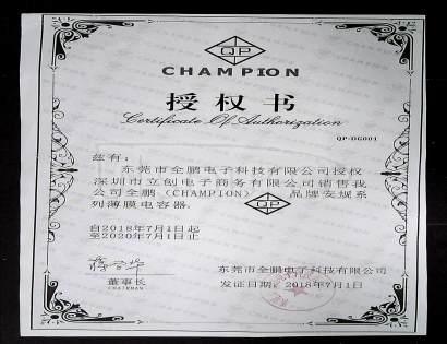 CHAMPION MPP275K0250D262112B2315