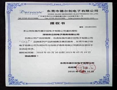 Dersonic CC2A471MA1PDB44B3003