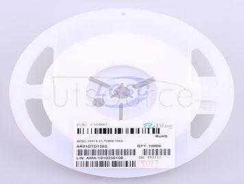 Viking Tech AR01DTD1202(20pcs)