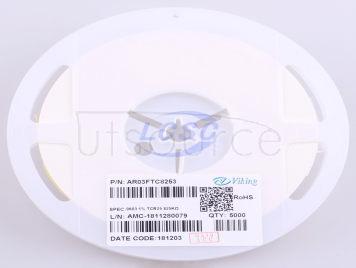 Viking Tech AR03FTC8253(50pcs)