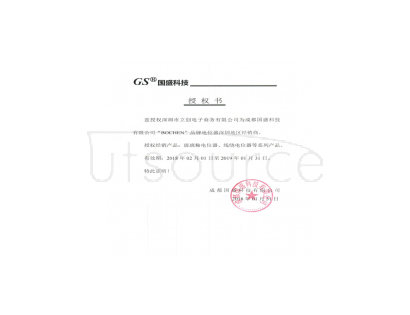 Chengdu Guosheng Tech 3386P-1-502