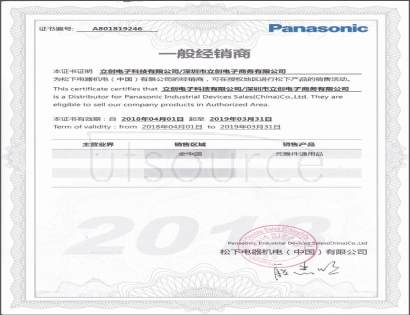 PANASONIC ERZV14D621CS