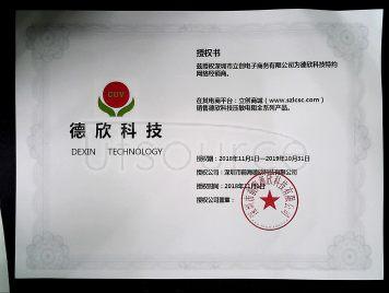 COV 10D680K(10pcs)