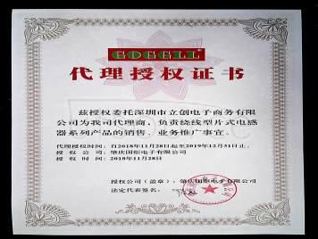 GOOGLL(Zhaoqing Guoju Elec) GGW0805UC2N7JGT(10pcs)