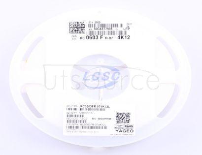 YAGEO RC0603FR-074K12L